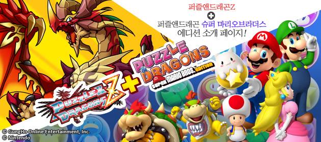 20150424_3DS_630x280_2.jpg